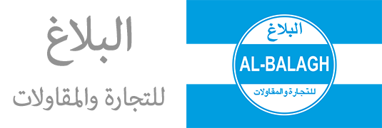 Al-balagh Trading & Contracting Logo