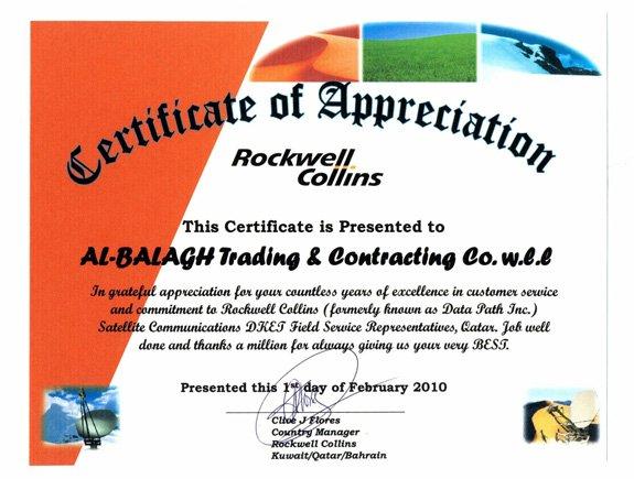 phoca_thumb_l_rockwell-collins-data-path | Al-Balagh Trading